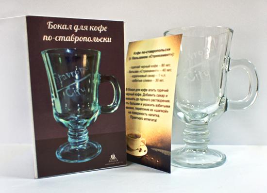 Поздравление к подаркам стаканы