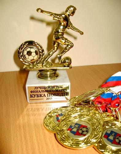 Футбольные медали монеты россии 2001